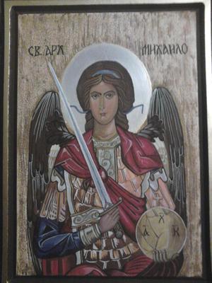 Sv.Arhangel Mihailo